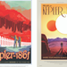 NASA Space Posters HQ