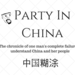Party In China AB Post HQ