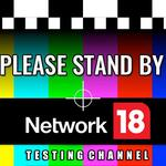Network 18 Test Channel