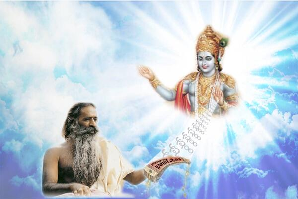 Chapter 4 - Education of the Deed of Yagya