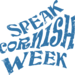 LOGO 2017 speakcornishweek