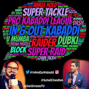 In and Out Kabaddi