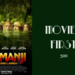Movies First 320 Jumanji Welcome To The Jungle AB HQ