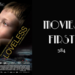 Movies First 384 Loveless AB HQ