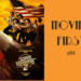 Movies First 386 Super Troopers 2 AB HQ