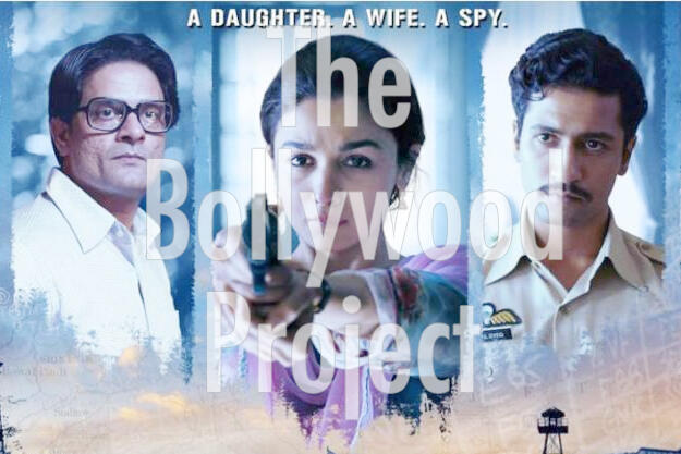 The Bollywood Project   Podbay
