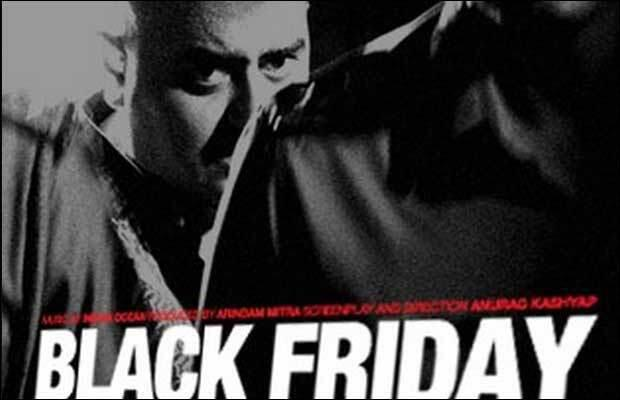 2: Black Friday