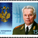 Stamp of Russia 2014 No 1883 Mikhail Kalashnikov