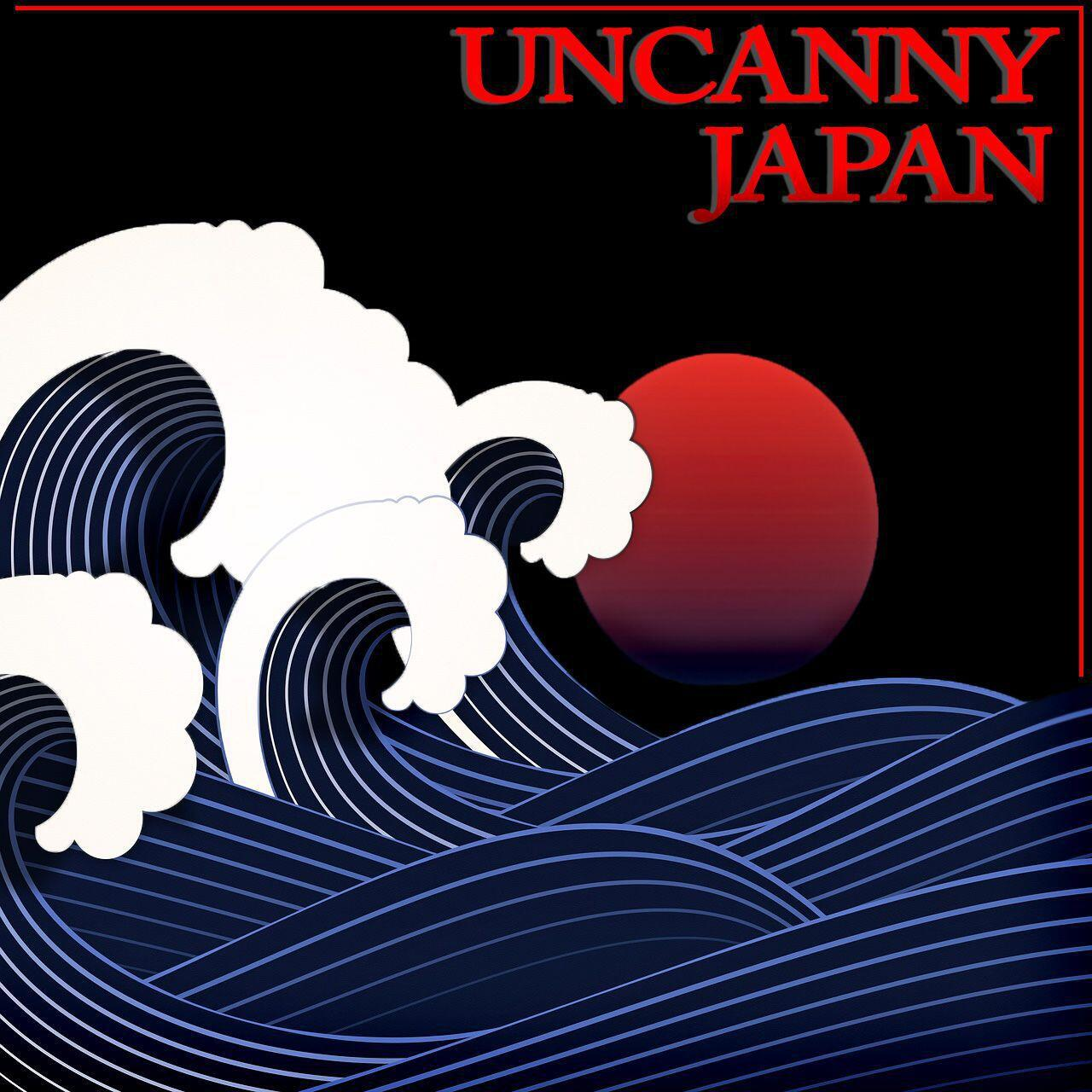 Japanese Folk Stories with Thersa Matsuura Host of Uncanny Japan Podcast