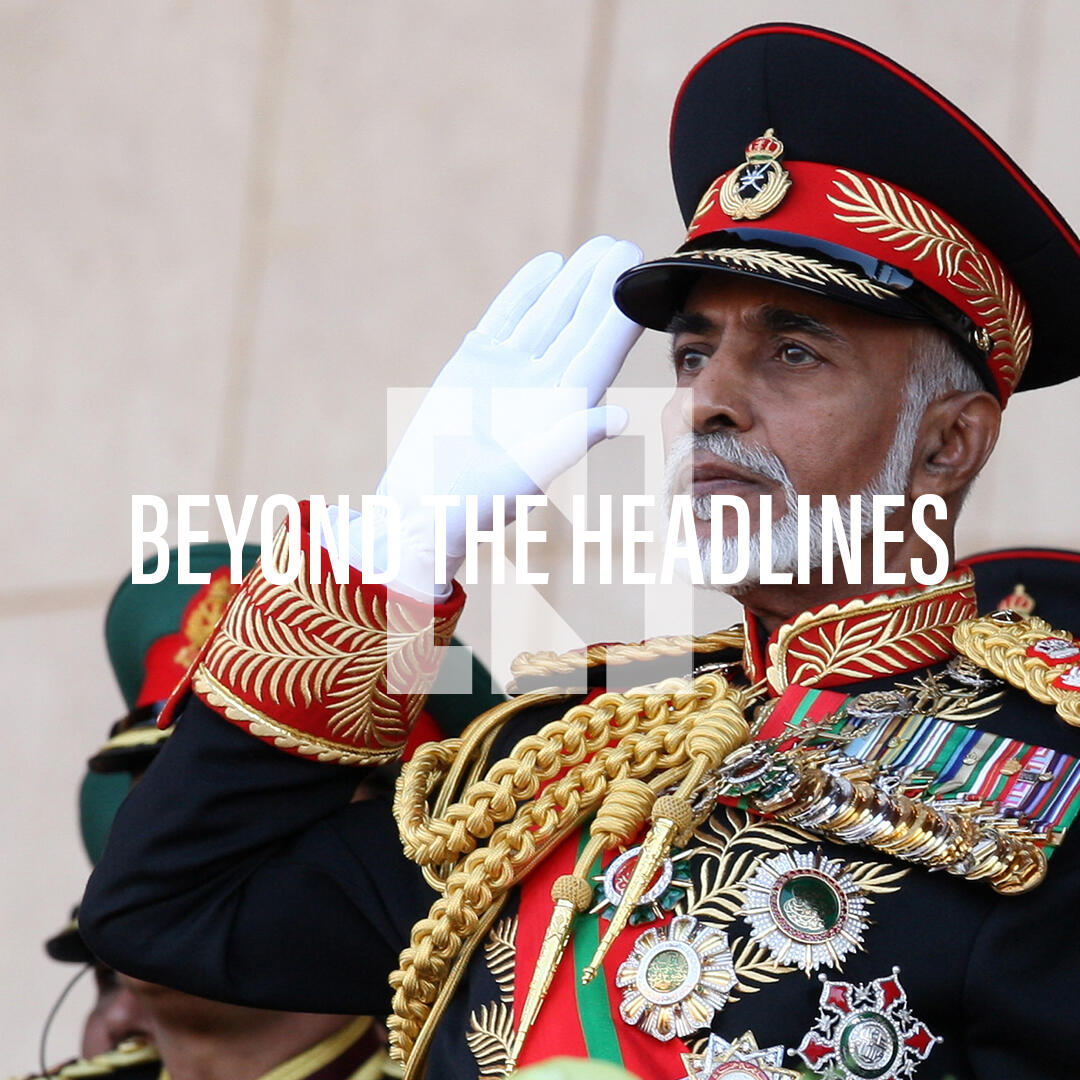 Sultan Qaboos: what comes next for Oman?