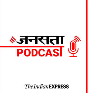 Jansatta Hindi Podcast