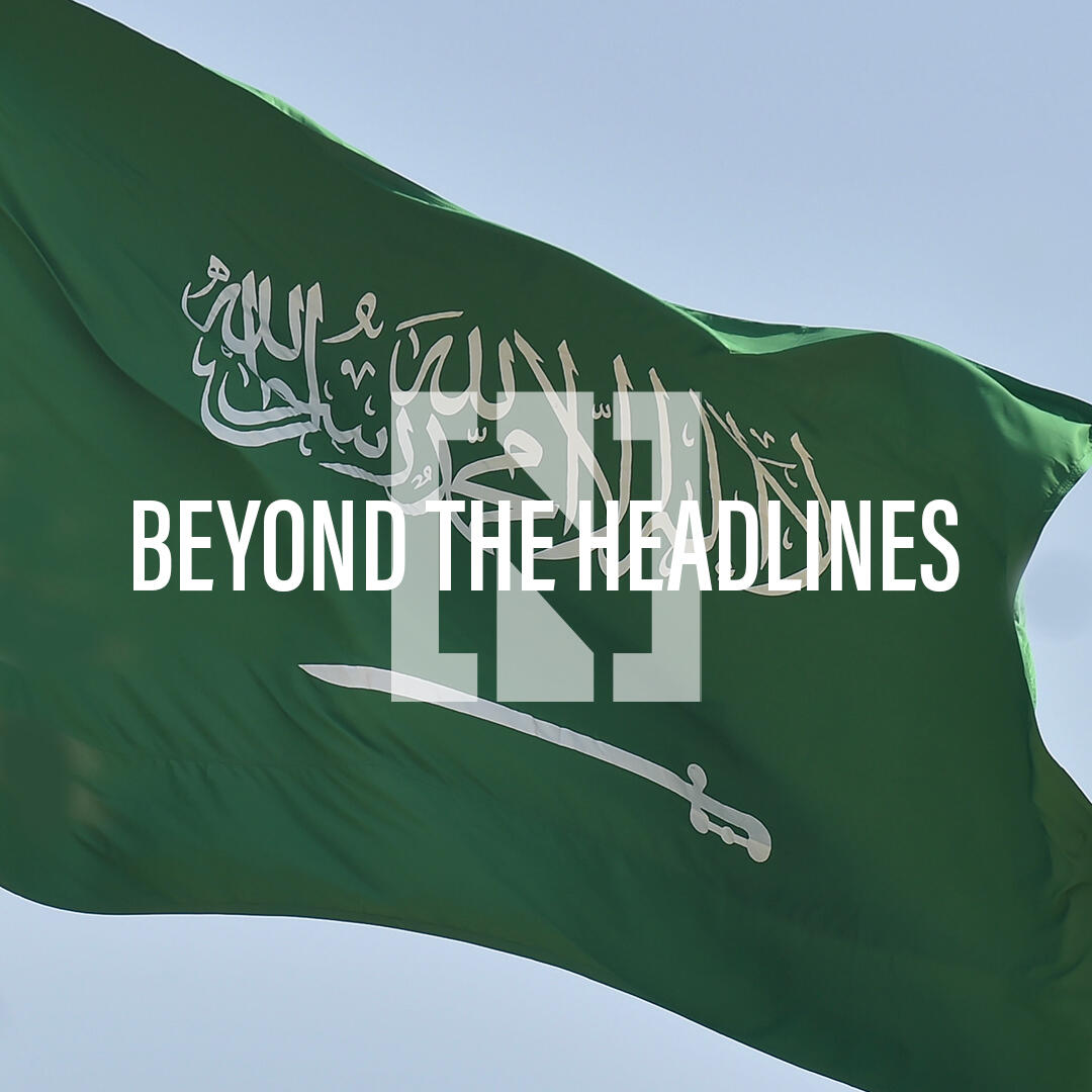 Saudi Arabia at 90, an evolution from Bedouin culture to leading power