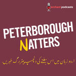 Peterborough Natters - Urdu