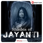 Shades of Jayanti