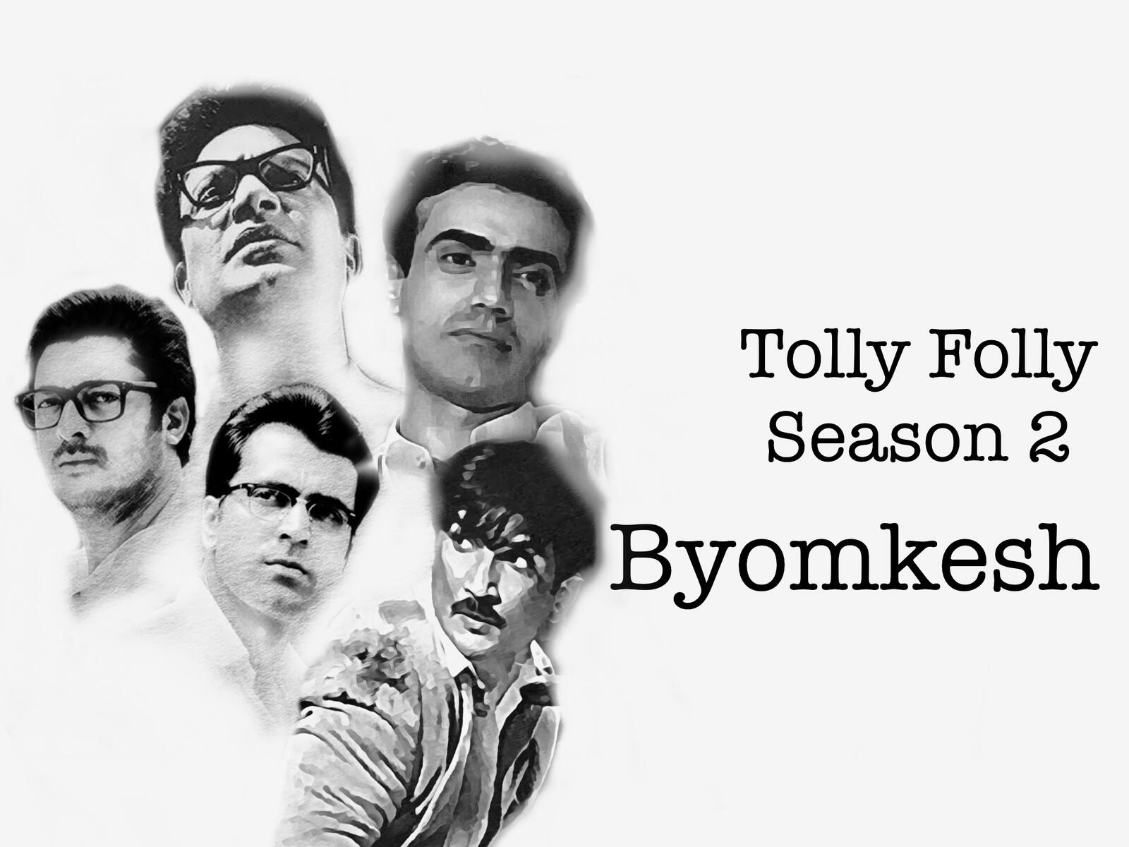 TOLLY FOLLY SEASON 2 EPISODE 3: HAR HAR BYOMKESH & OTHER BENGALI ADAPTATIONS