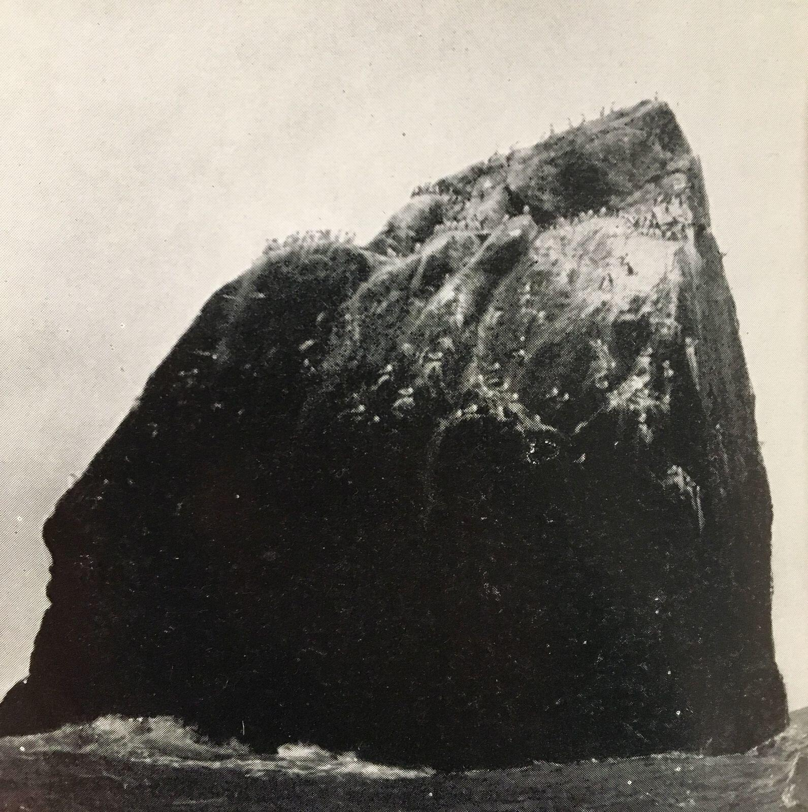 16: The First Conquest of Rockall