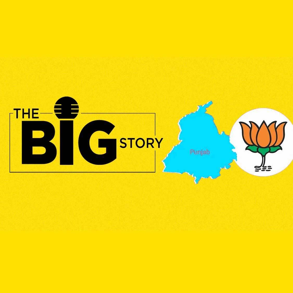 640: Do Punjab Civil Poll Results Project What the State Thinks of BJP?